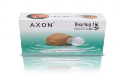 Axon Hearing Aid (K-86) ITE by Rizen Healthcare
