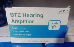 Hearing Amplifier by Sumit Trading Company