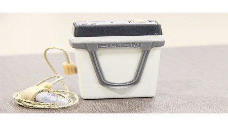 Pocket Hearing Aid by Elkon Private Limited