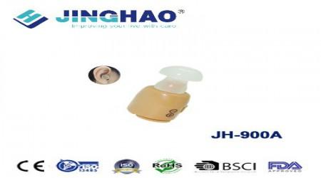 CIC Hearing Aids by Huizhou Jinghao Electronics Co. Ltd