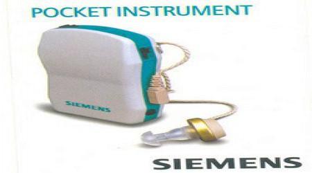 Siemens Hearing Aid by Gurgaon Hearing Aids Center